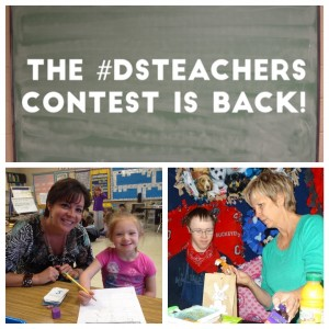 The #DsTeachers Contest is back! Nominate an educator today